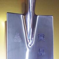 Stahlgravur auf Spaten