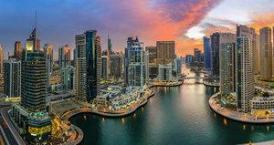 Ausblick über Dubai