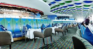 Sky View Bar im Burj al Arab