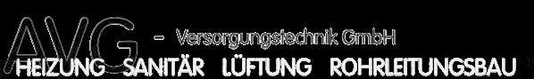 Ihr Partner für Sanitär, Heizung und Lüftung in Berlin-Hellersdorf